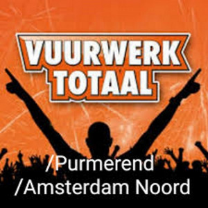 The Partyshop Amsterdam logo