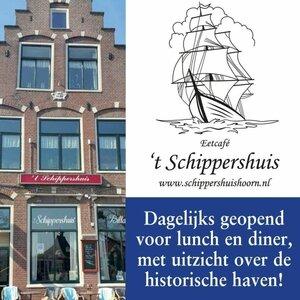 Eetcafe t Schippershuis image 4