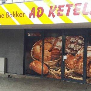 Warme Bakker Ad Ketels B.V. image 1