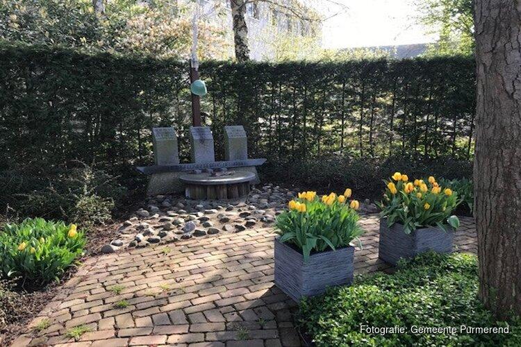 Freedom Flame tulp staat in bloei