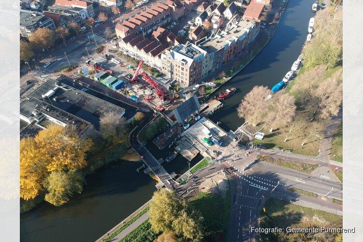Kruising Hoornselaan-Wagenweg 10 en 11 december dicht
